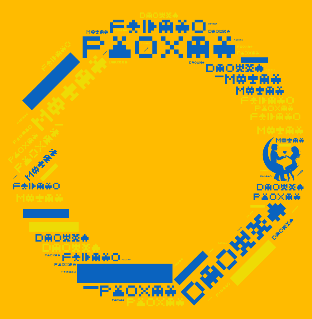 Poster Design - Flyers Maker