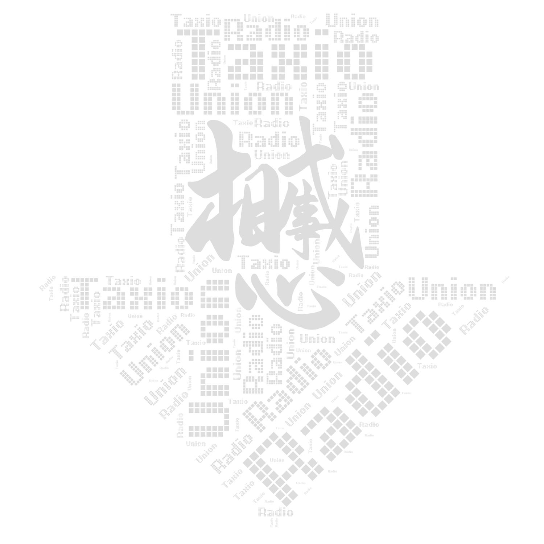 Radio Taxio Union