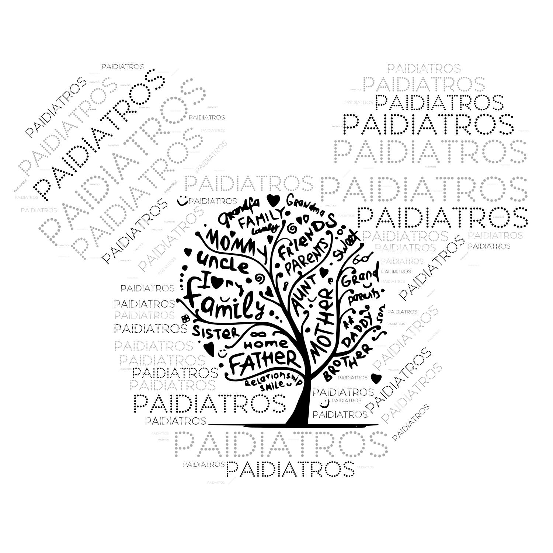 Paidiatros