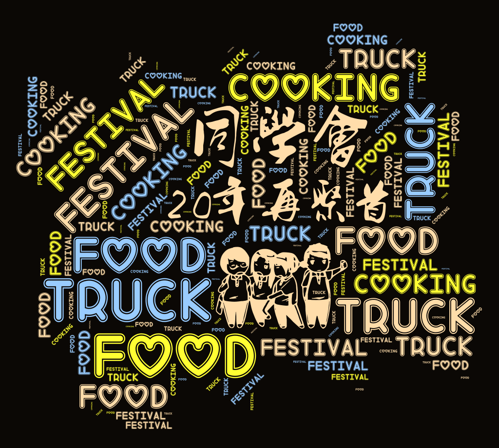 Food Truck Cooking Festival