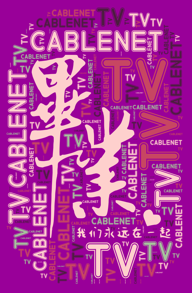 Cablenet TV
