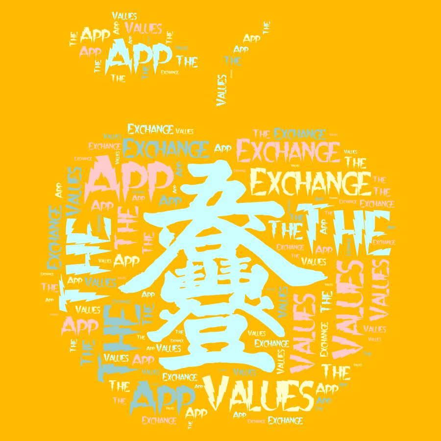 The Values Exchange App