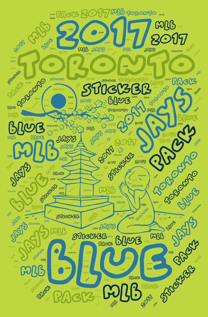 Toronto Blue Jays 2017 MLB Sticker Pack
