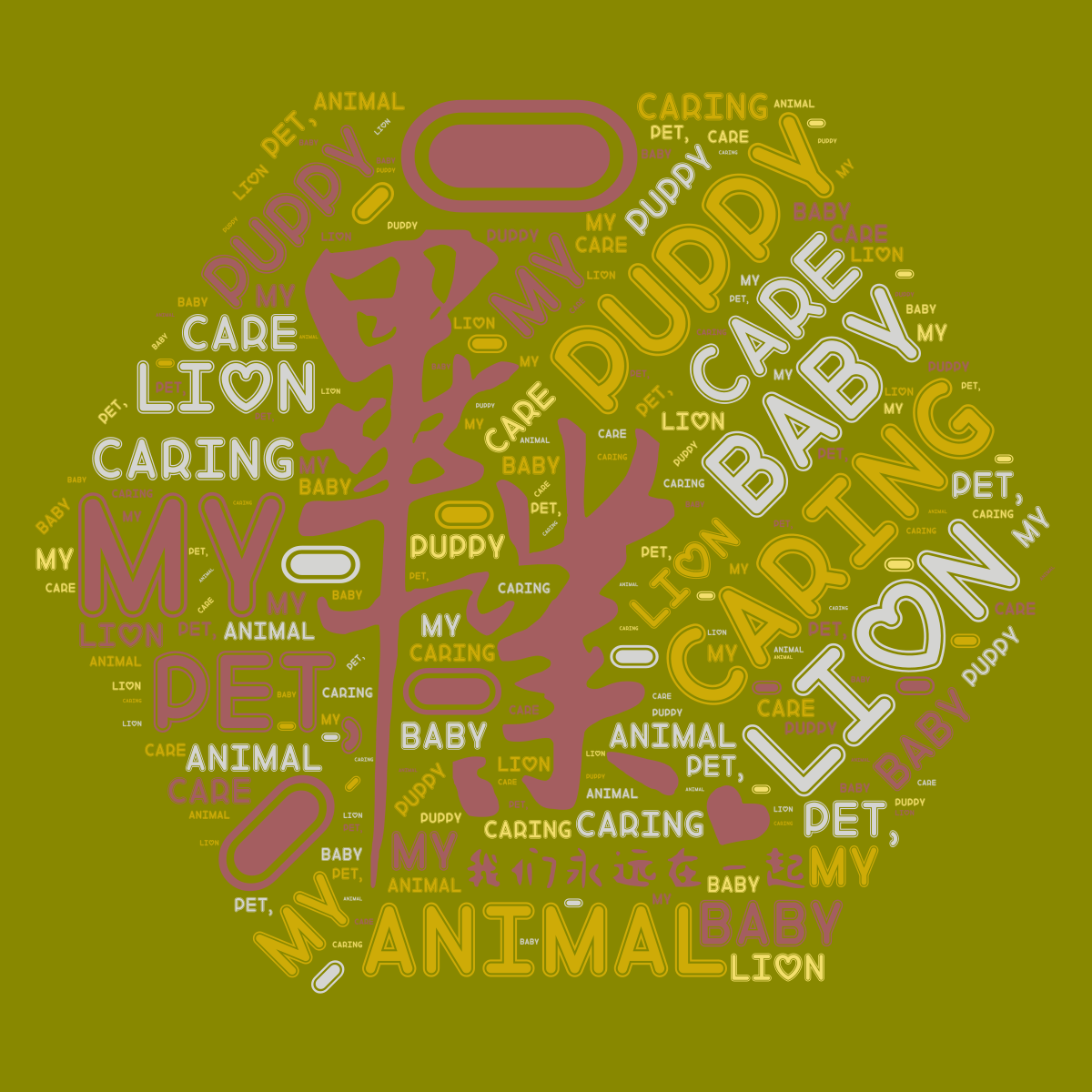 Caring Lion Puppy - My Baby Pet, Animal Care