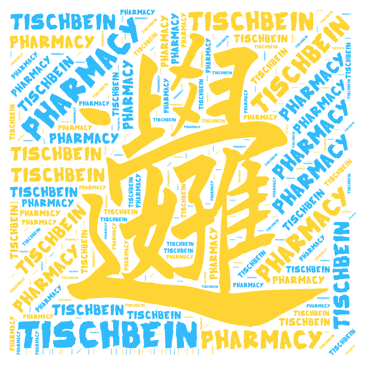Tischbein Pharmacy